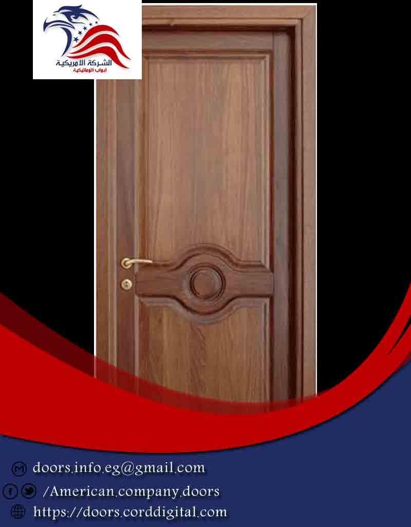 تصاميم ابواب خشبية للغرف Tall Cabinet Storage Storage Cabinet Tall Storage