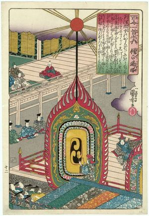 Poem By Sojo Henjo From The Series One Hundred Poems By One Hundred Poets By Utagawa Kuniyoshi Japanese Art Kuniyoshi Museum Of Fine Arts