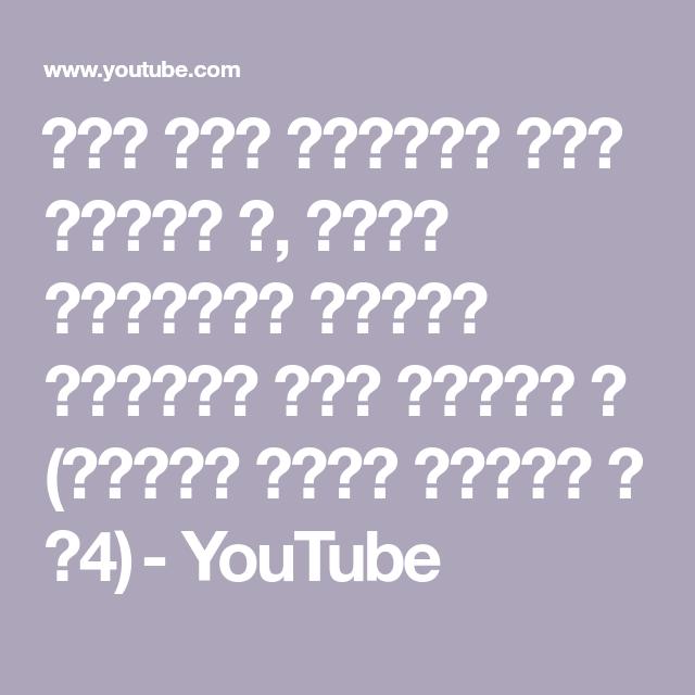 قصص فضل الصلاة على النبي ﷺ شفاء الأمراض ببركة الصلاة على النبي ﷺ سلسلة رأيت النبي ﷺ ج4 Youtube Words Word Search Puzzle Math