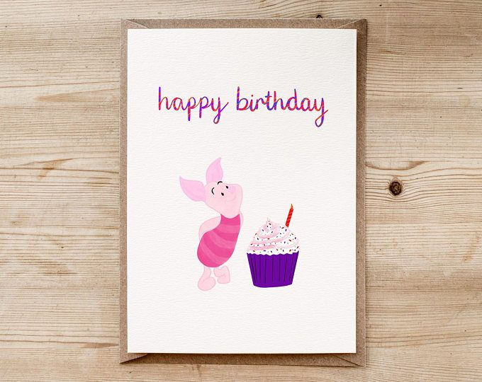 Piglet Birthday Card