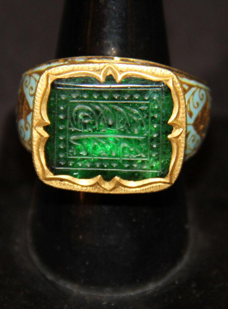 A Mughal Emerald Islamic Calligraphy Ring A Mughal