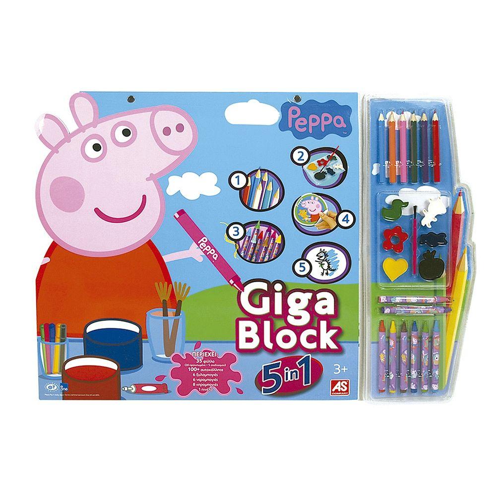 Colorea Este Cuaderno De Peppapig Peppa Pig Peppa Disney