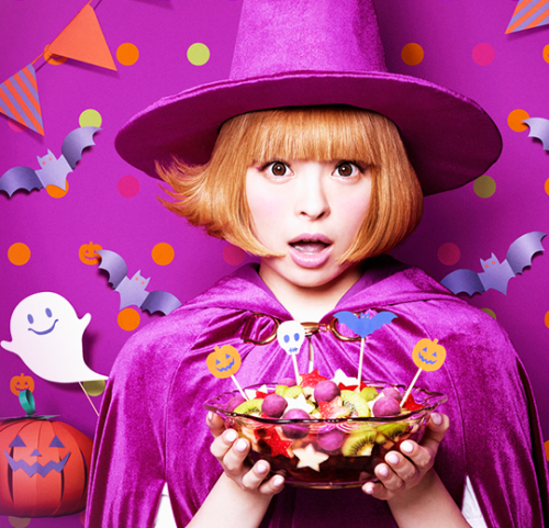 Halloween Kyary