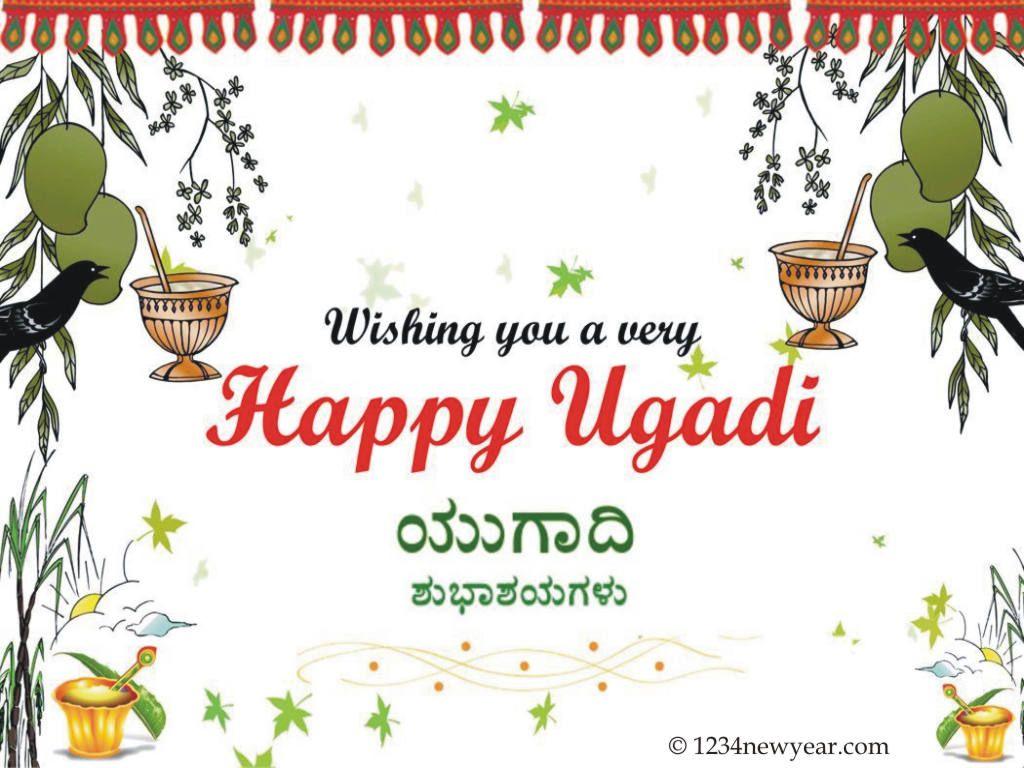 Yugadi Habbada Shubhashayagalu Greeting Cards New year