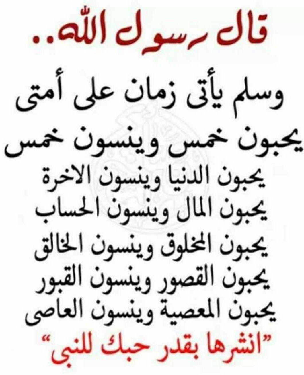 يأتي زمان Arabic Calligraphy Calligraphy Signs