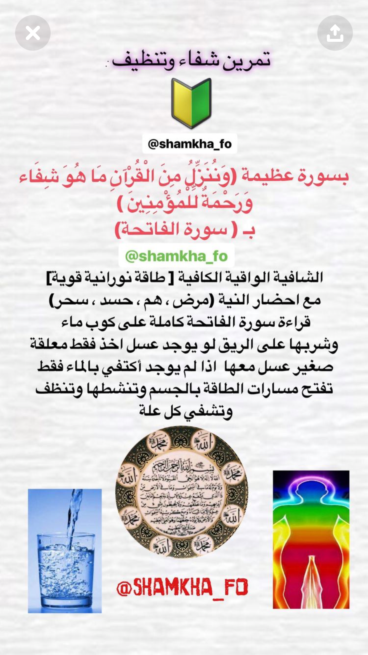 Pin By خليفه On اذكارات Islam Facts Islamic Phrases Islam Beliefs