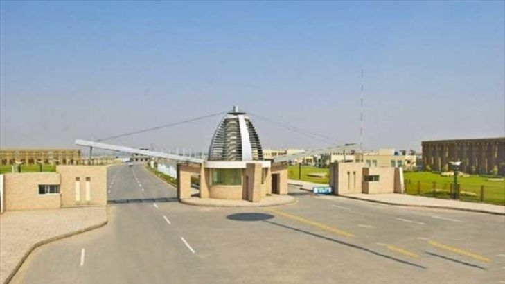 Bahria orchard phase 1234residential commercial