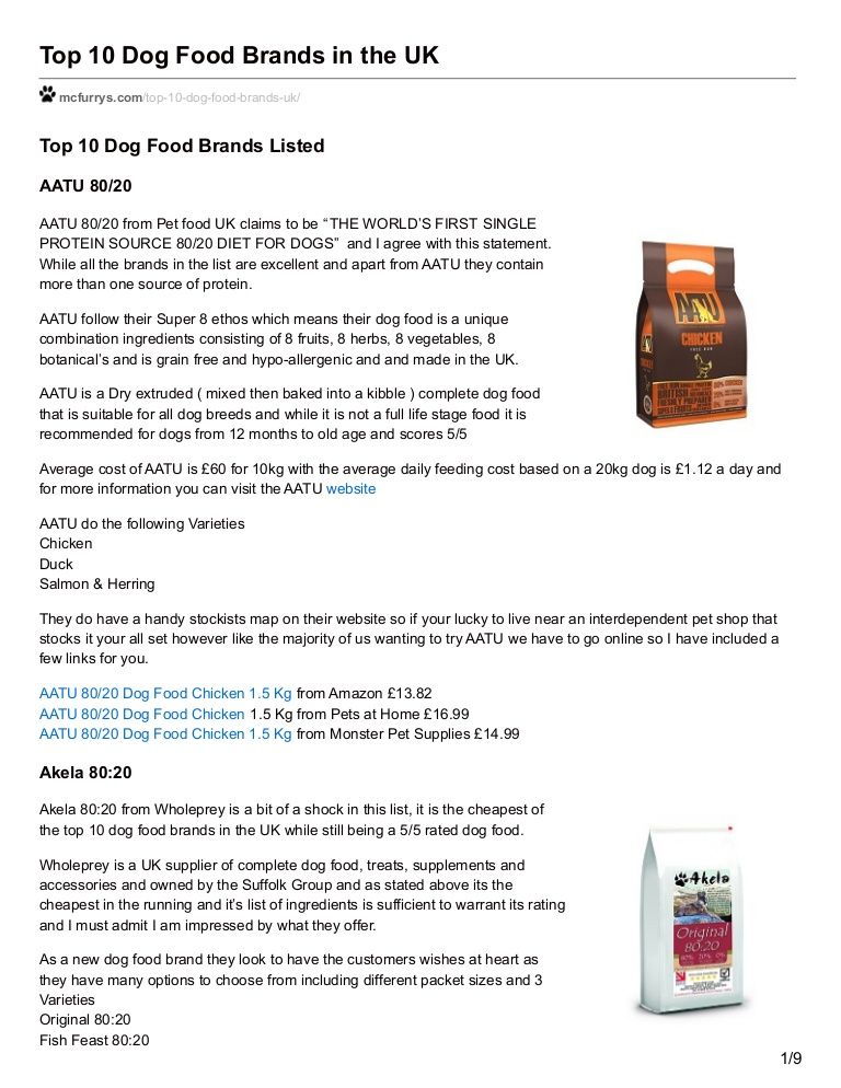 looking for the best dog food in the uk at mcfurrys com we have posted the the top 10 dog food brands in the uk today all scoring 5 out of 5 based