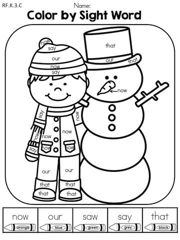 Color by Sight Word >> Part of the Winter Kindergarten Literacy