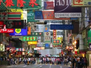 Macau seventh favorite destination for mainland tourists, survey says--- The rising Chinese market in tourism industry