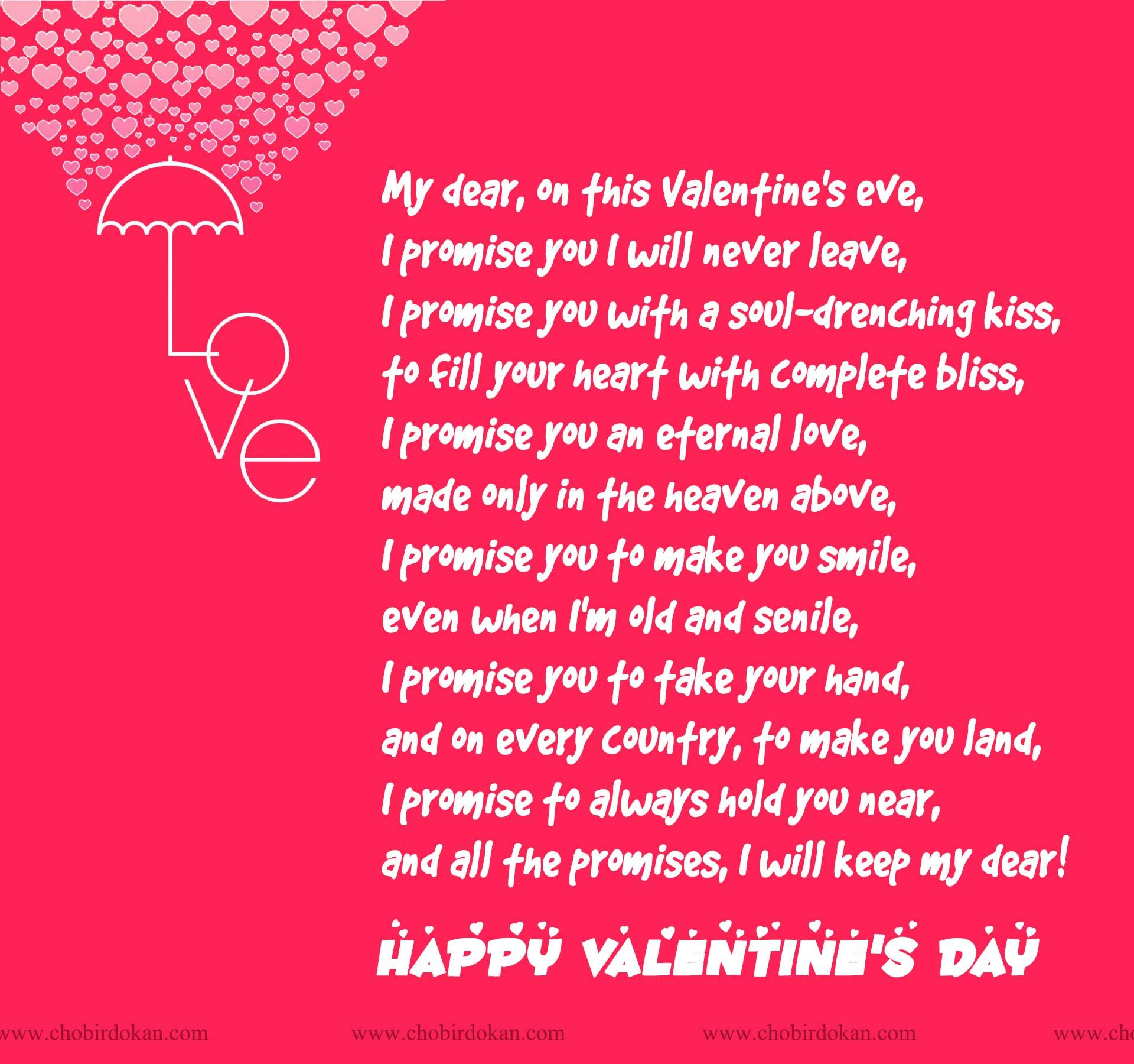 Valentines Day Poems For Her Love Poems with