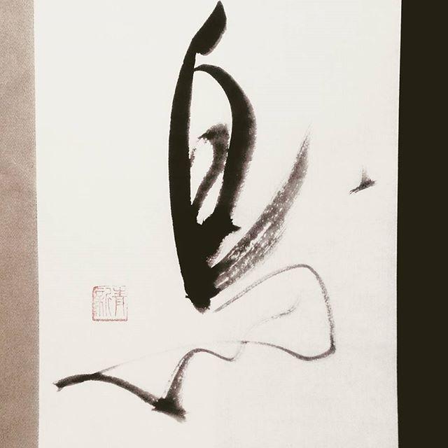 鳥 Bird Chicken  飛んでいく小さな鳥を 鶏がハダハダ追いかけているみたい。に見えてきた。  #鳥 #鶏  #酉年 #新年 #明けましておめでとう #書道 #書 #墨 #2017 #newyear #shodo #Japan #Japaneseculture #Japanesecalligraphy #calligraphy #art #run #work #white #black #fudemoji #筆文字 #Nippon #retro_Japan_ #酉年 #小さな鳥 #追いかける #逃げる鳥