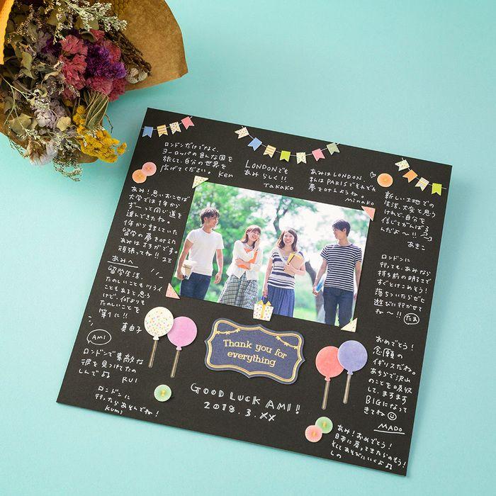 Photo of アニバーサリーを素敵に彩る。手作りアルバムの【デザイン・アイデア集】 | キナリノ