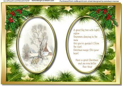 Incert Christmas Across the Miles  on Craftsuprint - Add To Basket!