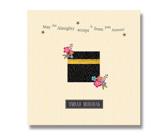 Umrah Mubarak Islamic Greetings Card - Beige | Products | Umrah
