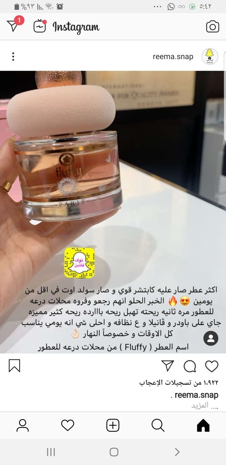 Pin By Hannou On أنوثه In 2020 Hair Perfume Diy Hair Perfume Essential Oil Perfume