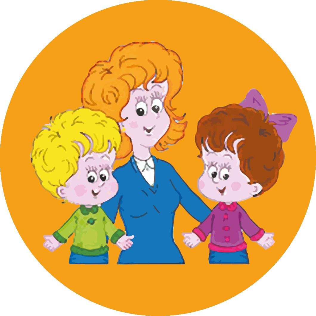 Картинки детские педагог