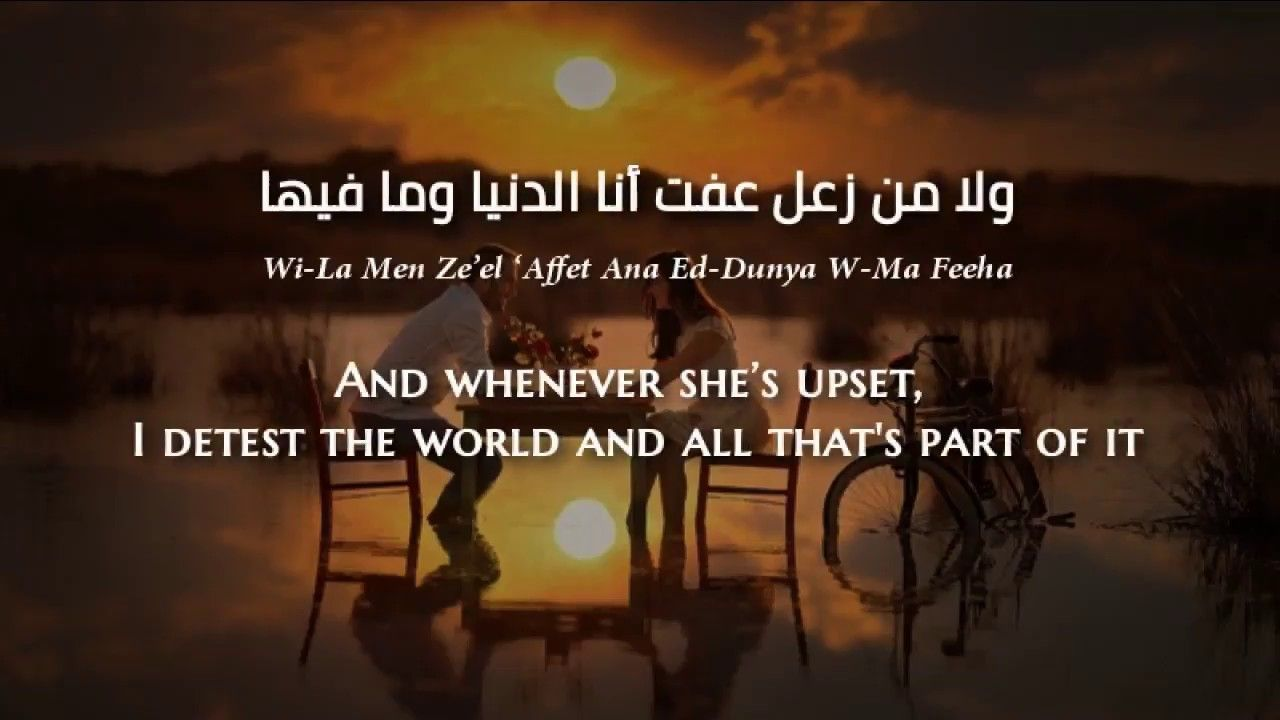 Ali Abdul Sattar Ya Nas Ahebbah Qatari Arabic Lyrics علي عبدالستار يا ناس أحبه Youtube La Mans Laos Upset