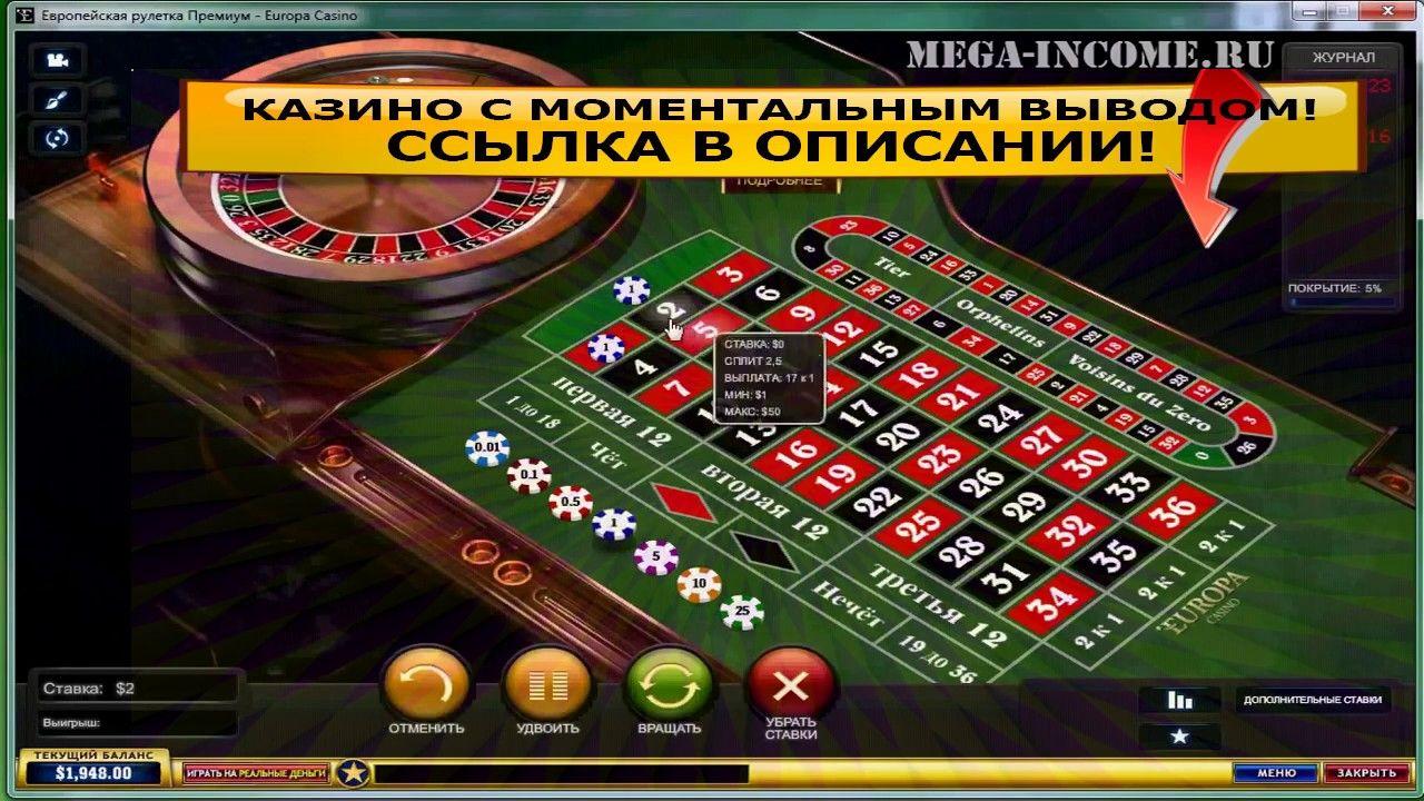 Игровые автоматы европа игровые автоматы законно ли это