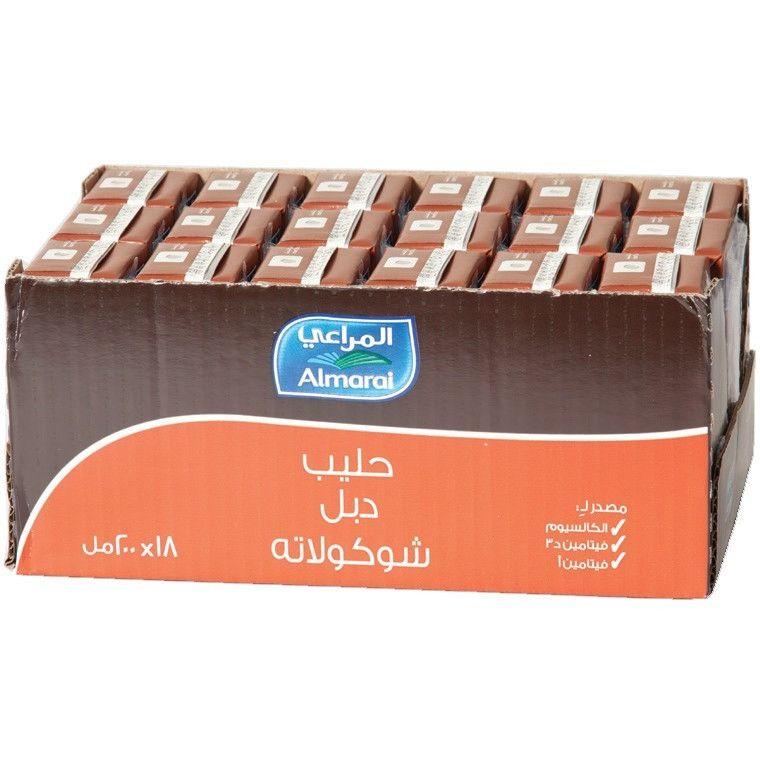 Al Marai Milk Double Chocolate 18x200ml Soundlink Mini Bose Soundlink Mini