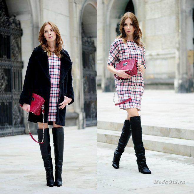 Мода зима образы фото