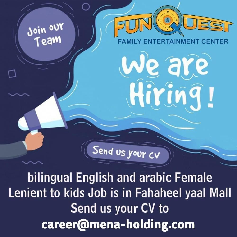 Multiple Job Openings Kuwait | Multiple Job Openings Kuwait