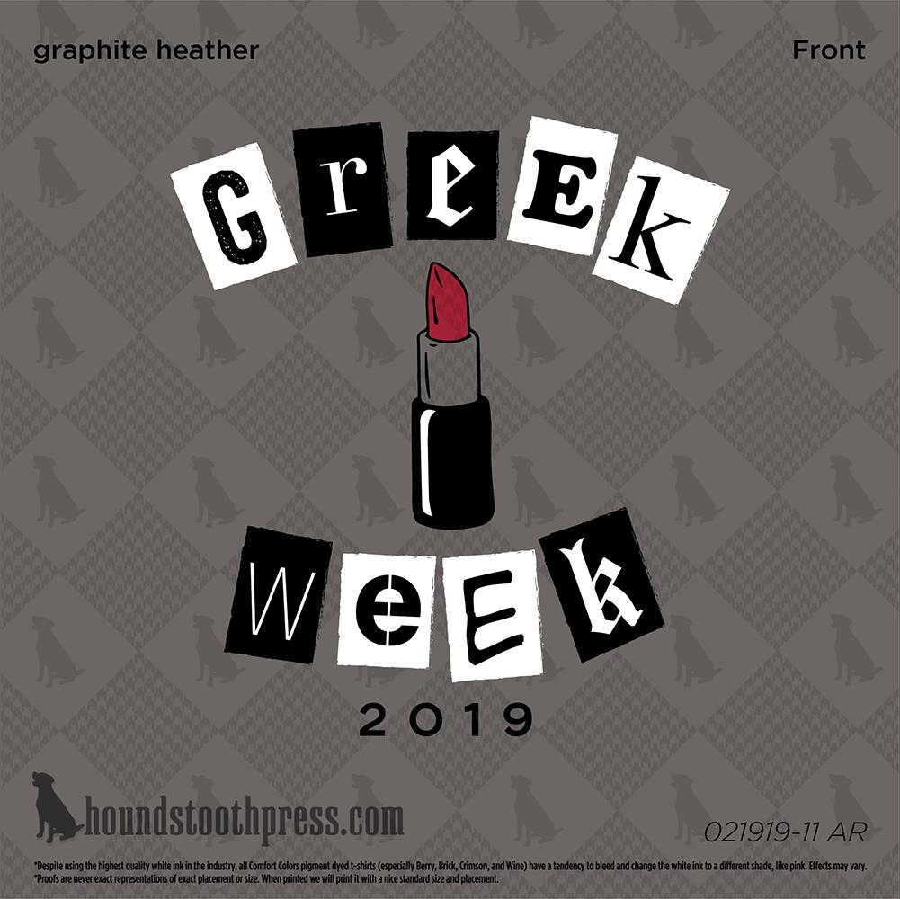 Custom Greek Week Design in 2020 Greek week, Holidays