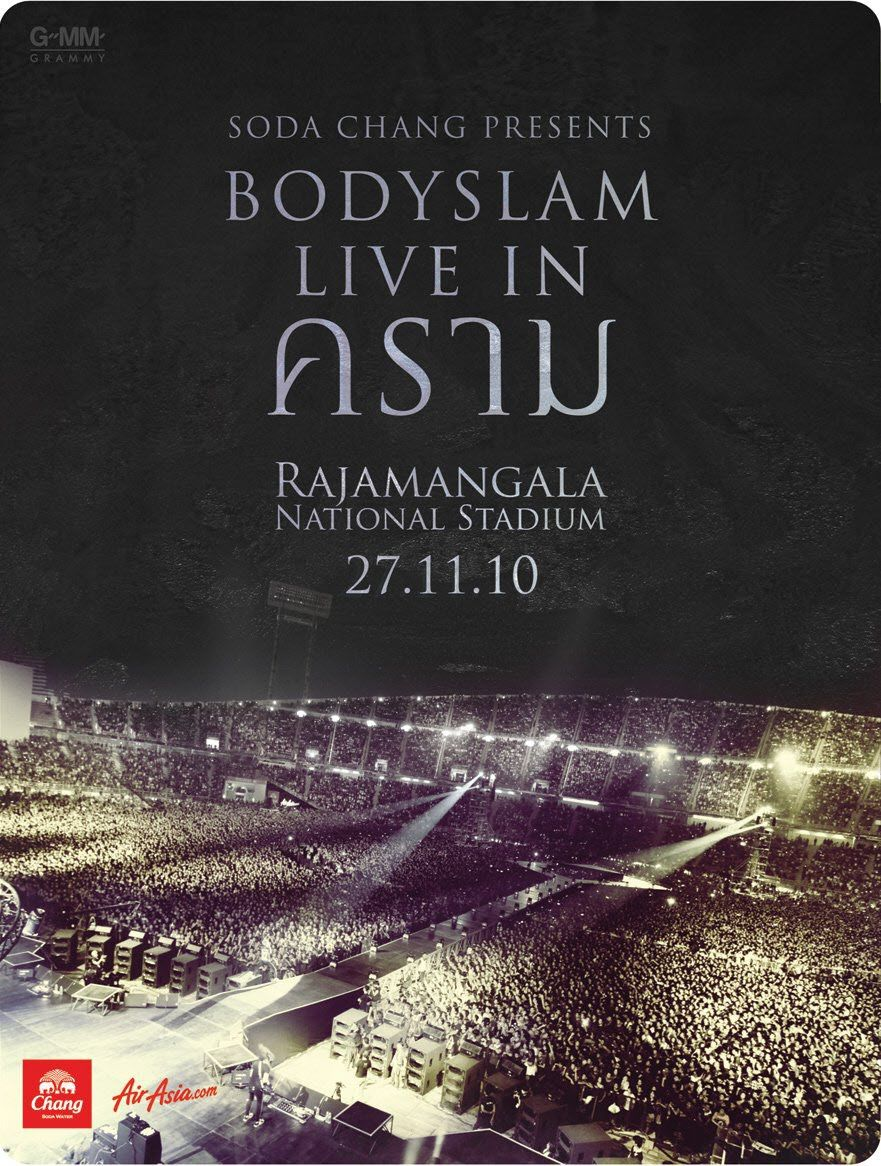 Bodyslam Live in คราม D2