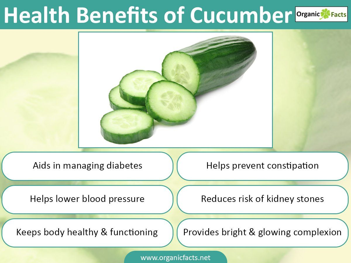Cucumbers Are Extremely Beneficial To Health Especially During The Summers As It Mostly Contains Wat Cucumber Health Benefits Cucumber Benefits Health Benefits
