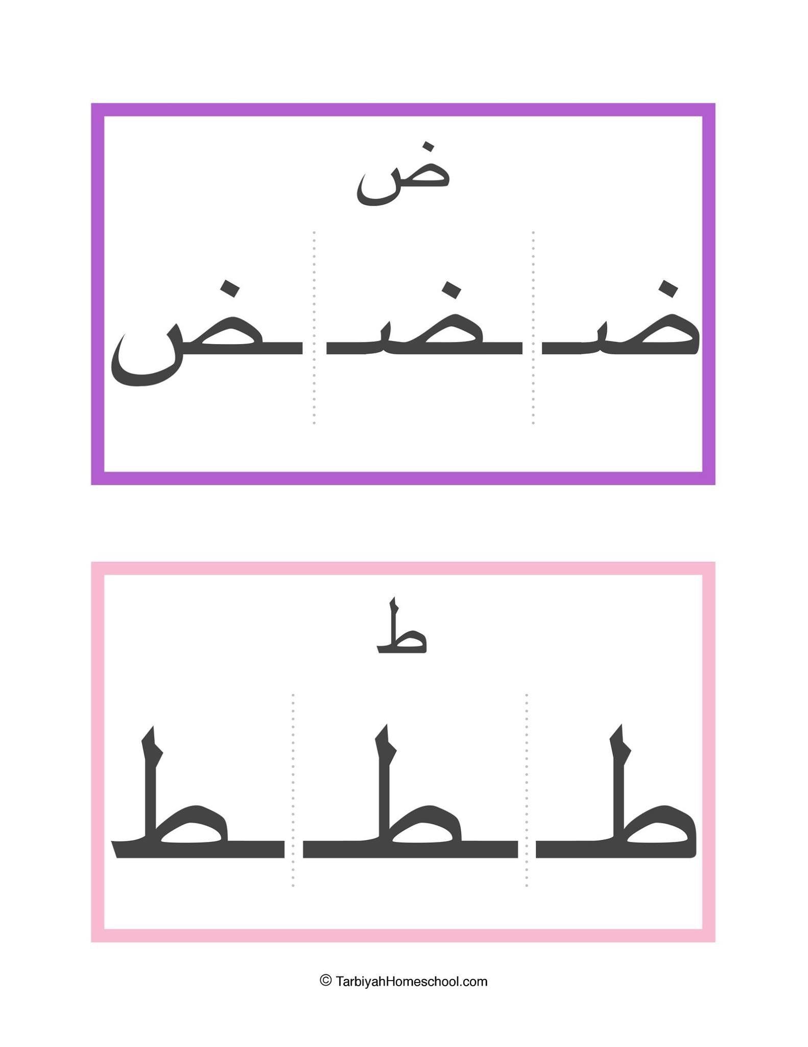 Arabic Alphabet Vowels Flash Cards Arapca T Arabic