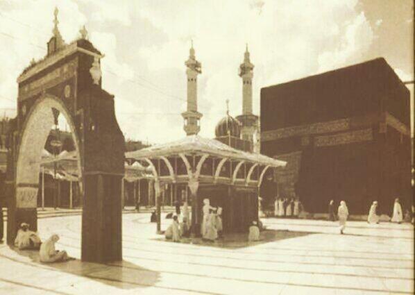 الحرم المكي قديما Beautiful Mosques Mecca Makkah