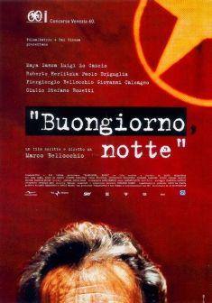 Marco Bellocchio ( 2003 )