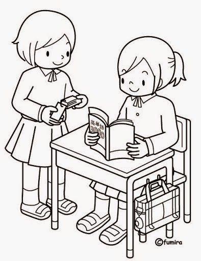 Dibujos Para Colorear Maestra De Infantil Y Primaria El Colegio Dibujos Para Co Dibujo De Ninos Jugando Dibujos Para Colorear Ninos Corriendo Para Colorear