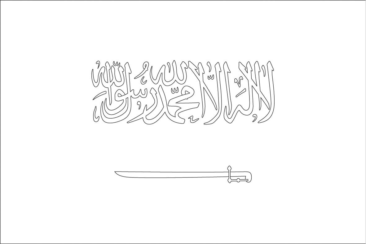 Saudia Arabia Flag Coloring Page Sonlight Core C
