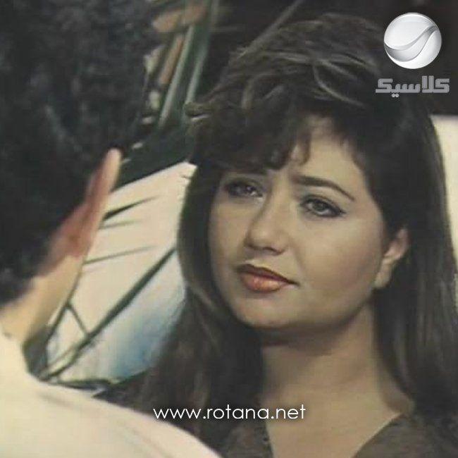 فيلم قبضة الهلالى بطولة ليلى علوي ويوسف منصور Egypt Movie Egyptian Actress Arab Celebrities