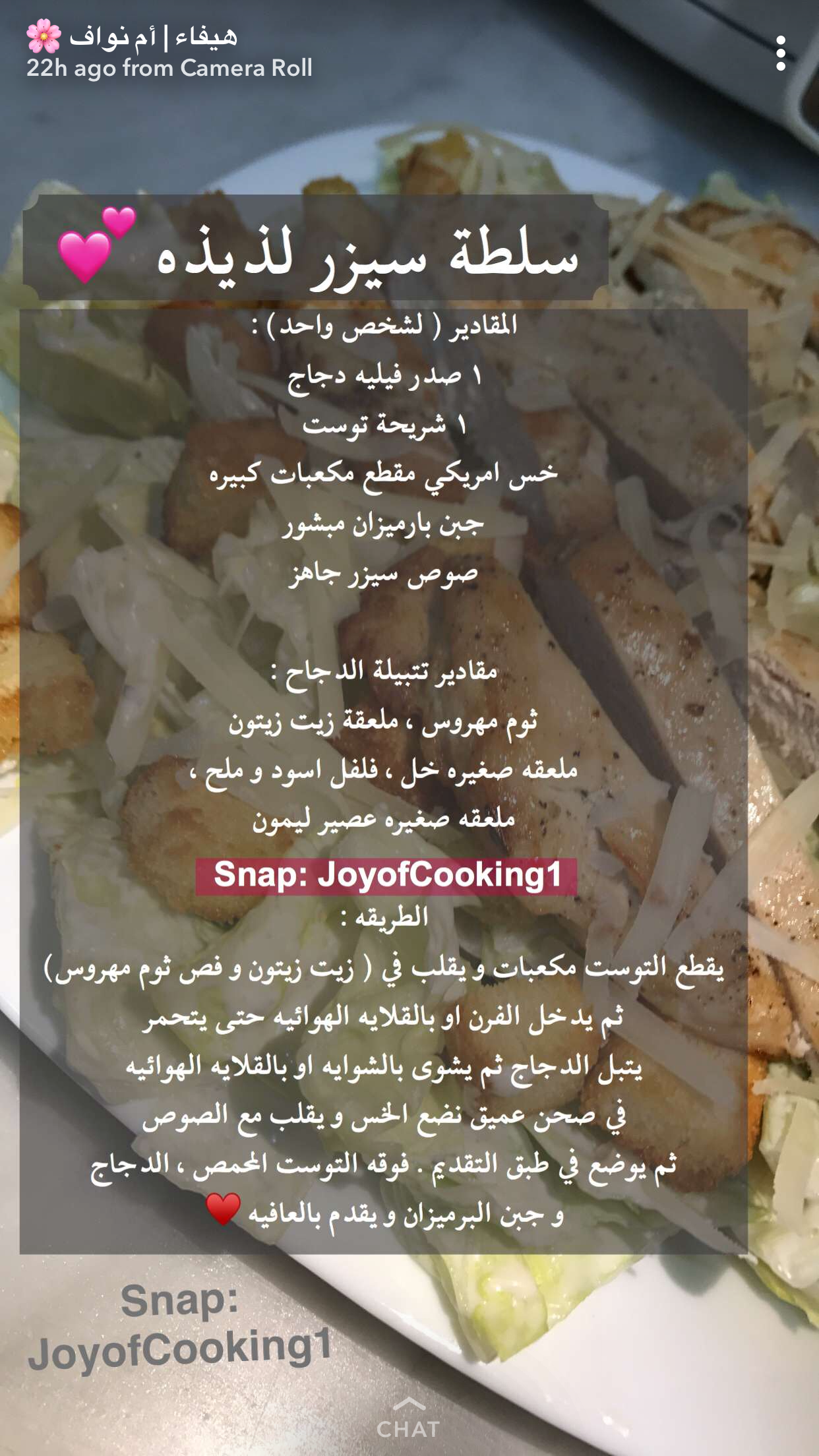 Pin By Non Saad On سلطات Food Receipes Food Recipies Recipes