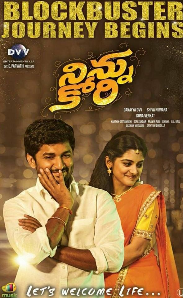 Ninnu Kori S First Weekend Collections Movie Songs Download Movies Songs