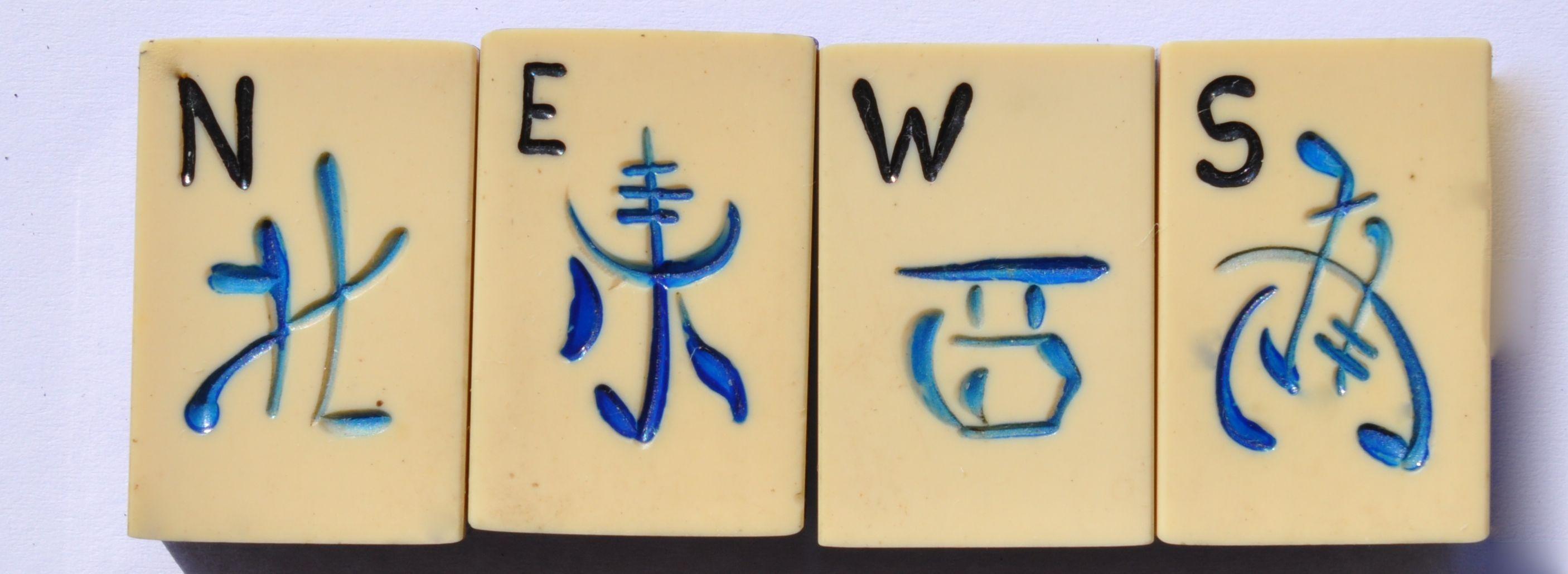 Understanding The Makeup of the Tiles in Your Mahjong Set