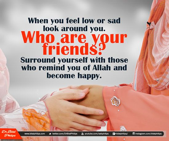 Friendship Islamic Quotes IslamFAithReligion