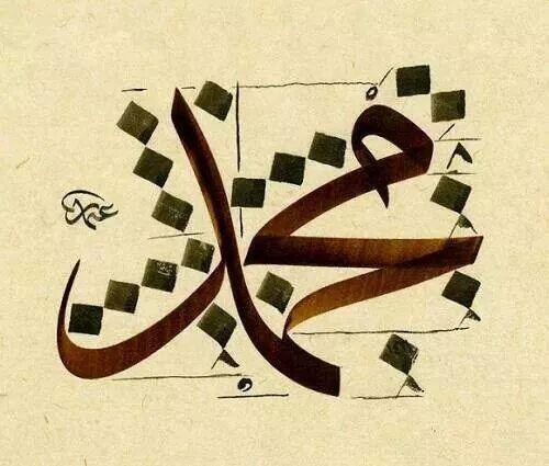 pin von therese olivier auf روائع الخط العربي  arabische