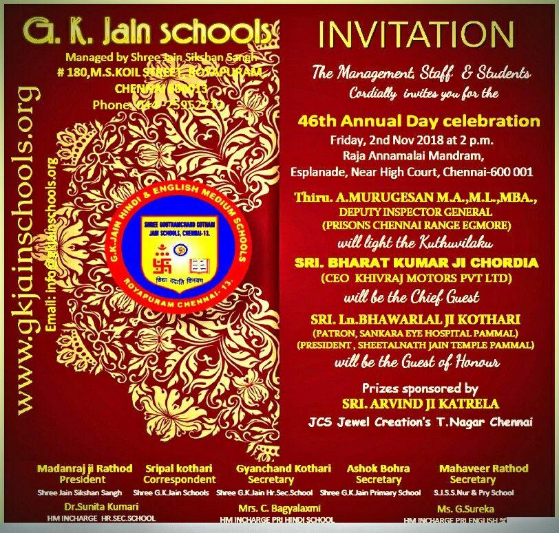 46th Annual Day Invitation Card Invitation Cards