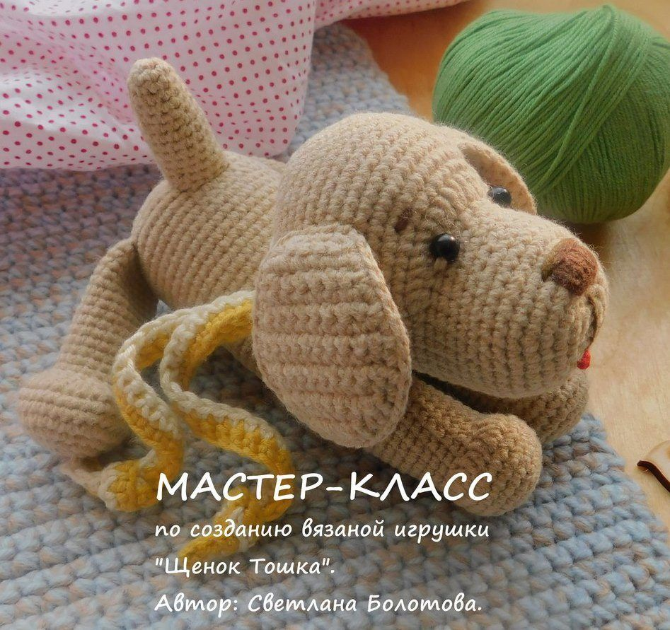 2019 Best Amigurumi Crochet Dog Patterns | Amigurumi de animais de crochê,  Animais de crochê, Bichinhos de croche | 891x947