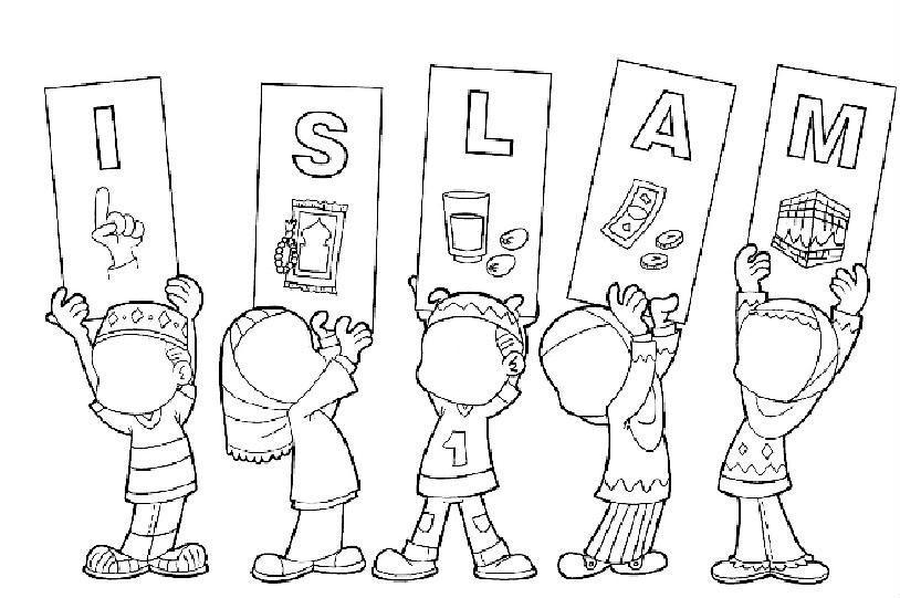 Eid Mubarak Kleurplaat Piliers De L Islam Islam Kleurplaat Pillars Of Islam