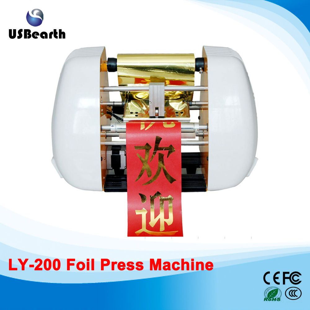 Promo ly 200 foil press machine digital hot foil printing machine promo ly 200 foil press machine digital hot foil printing machine best sales color business printing business cards reheart Images