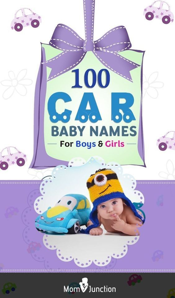100 Most Astounding Car Names For And Boys | Cars, and ...
