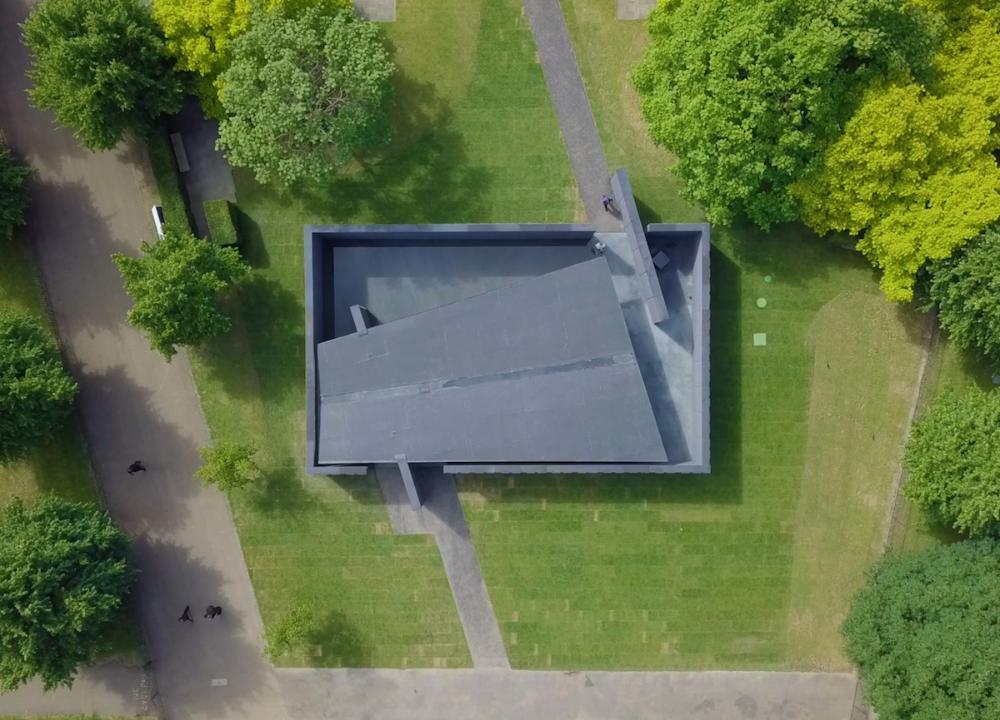 Frida Escobedo S Cement Celosia 2018 Serpentine Pavilion In 2020 Pavilion Architecture Serpentine Pavillion Architecture