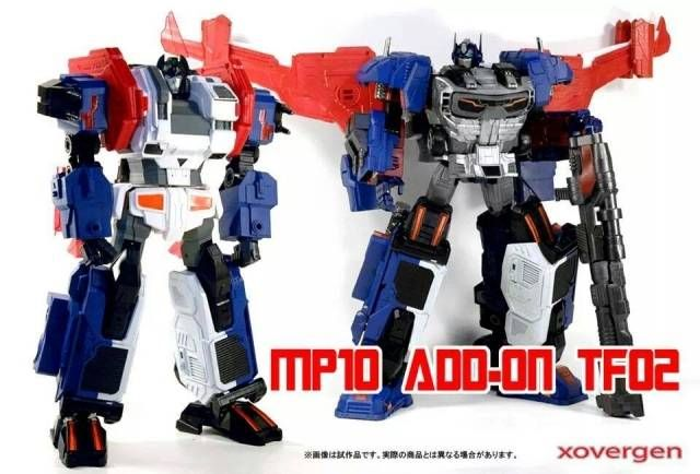 Xovergen - TF-02 God Armor Add on Kit for MP-10