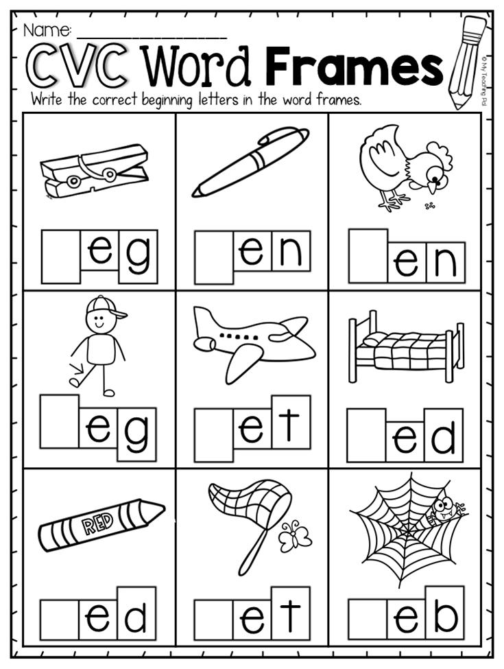 Short e CVC Worksheet Pack with a Bonus Literacy Center