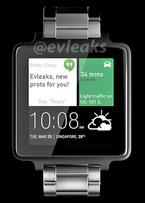 HTC Smartwatch - erste Renderings - andWear.de