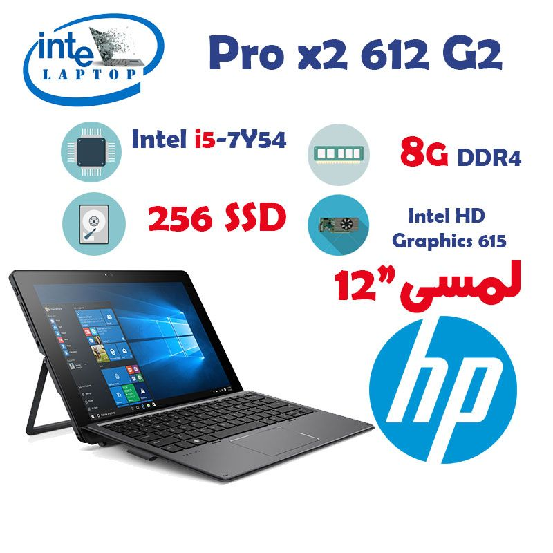 تبلت ویندوزی 12 اینچی اچ پی مدل Hp Pro X2 612 G2 Microsoft Surface Intel Ddr4